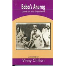 Baba's Anurag(Love For His Devotees)