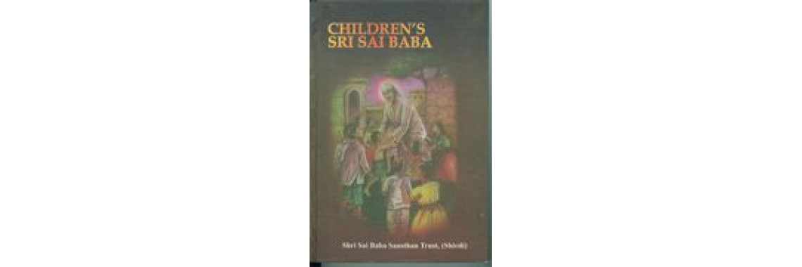 Children's Sri Sai Baba